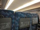 新幹線で隠れ野外セックスできるか