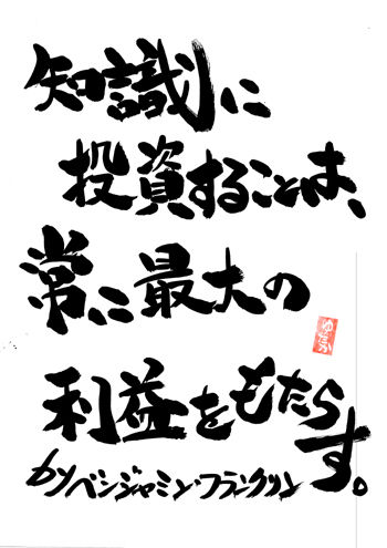 福岡,ナンパ,ネットナンパ,ナンパブログ,ハメ撮り04