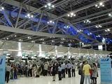 タイ旅行バンコク空港