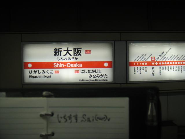 大阪弁関西弁の喘ぎ声
