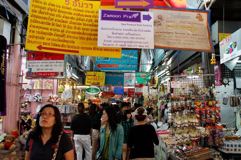 タイバンコクでナンパ!ソイカウボーイナナプラザ