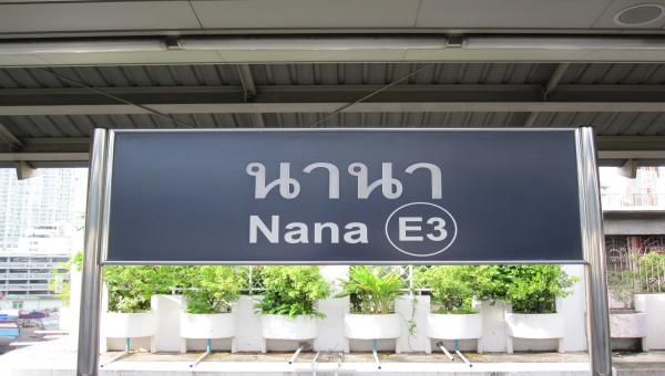 ナンパDEタイのバンコクのナナ遊び方