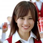 AKB48前田敦子のマネージャーからメールが来ました。