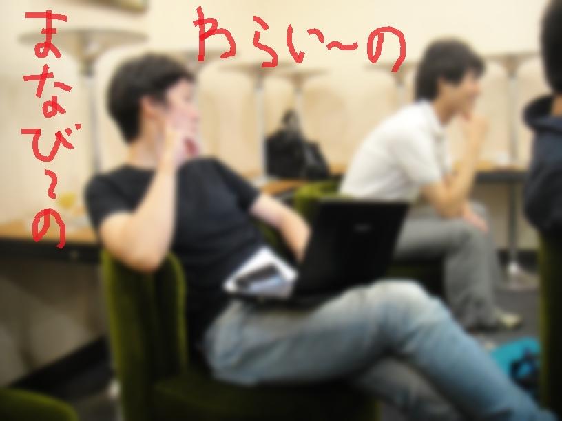 ナンパ報告会!恋愛の悩みを解消!