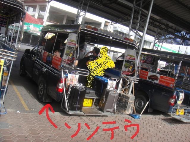 【バンコク&パタヤ】ナンパ一期一会遠征_タイ滞在記(1日目)