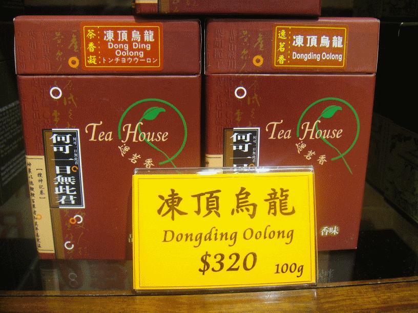 香港ナンパ!