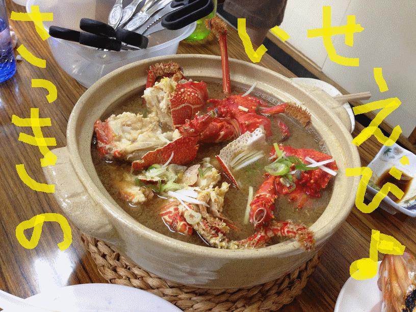 沖縄でナンパ&ネットナンパはデリヘルや風俗よりも楽しい!