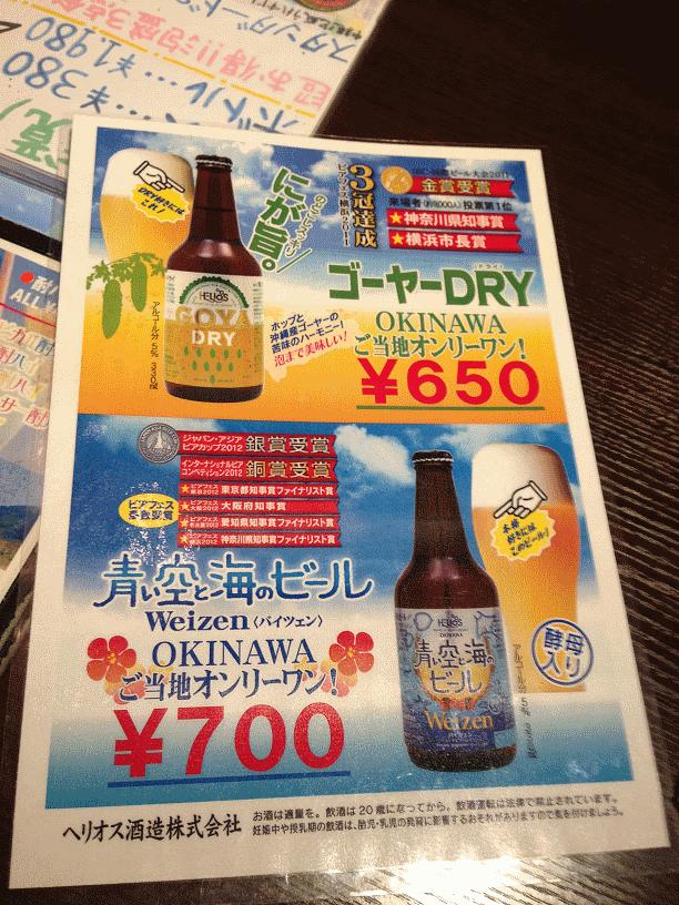 沖縄でナンパ&ネットナンパはデリヘルや風俗より楽しい!