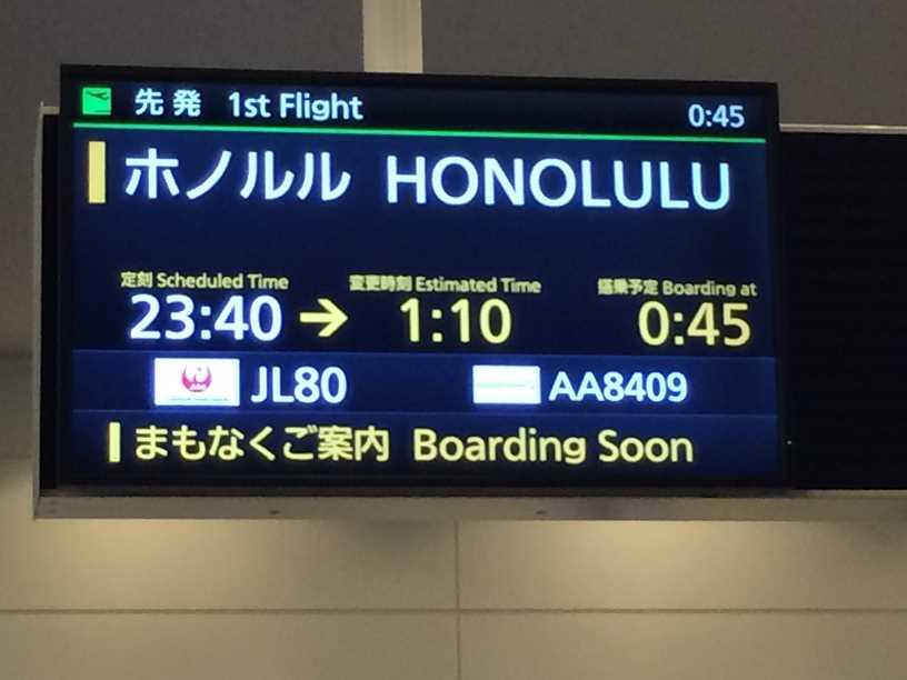 ハワイホノルルに一期一会ナンパ旅