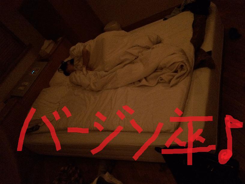 処女のJDとエッチしてバージン卒業!