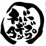 ネットナンパブログのブログ画像