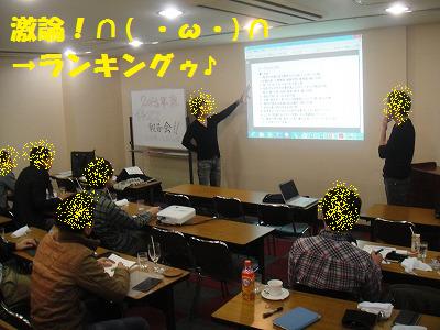 ネットナンパ成功体験談!