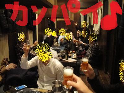 飲み会忘年会でお持ち帰り☆