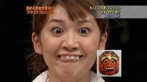 大島優子バリ島のお面!海外旅行でナンパしよう!