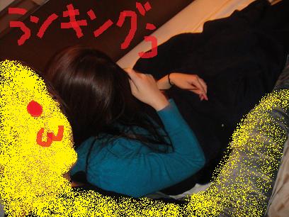 名古屋ナンパでエッチ!
