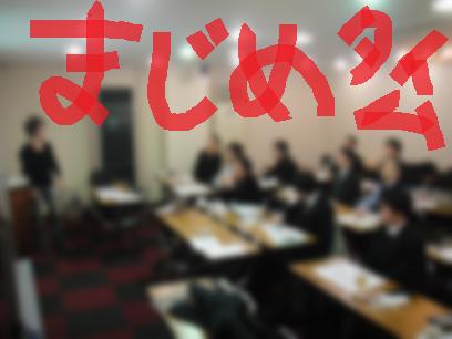 seminer3