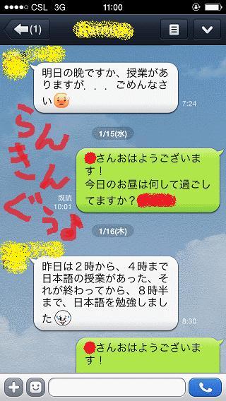 外国人香港ナンパDE海外旅行!