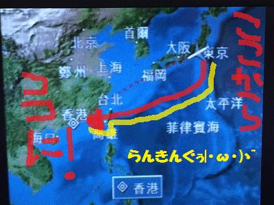 香港でナンパとネットナンパを体験する!