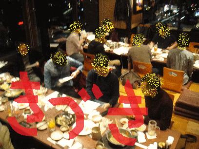 [ナンパ一期一会秘密会議]第24回シークレット男飲み&『モテ男子は大志を抱く!』