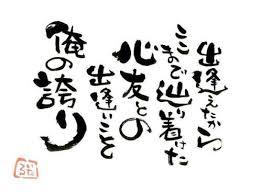 ネットナンパハメ撮り画像体験談ブログ20200313-01