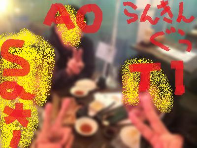 名古屋のナンパとネットナンパのコツ!