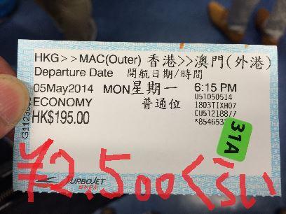 [海外でナンパ一期一会!]大人の修学旅行In香港!