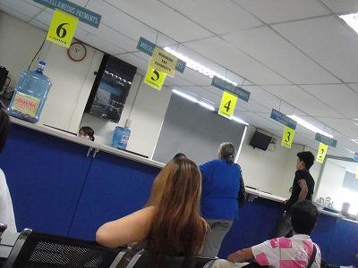 【フィリピン&セブ島】ナンパ一期一会遠征_セブ島滞在記(4日目)