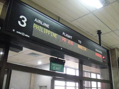 【フィリピン&セブ島】ナンパ一期一会遠征_セブ島滞在記(8日目)