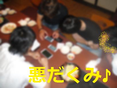 [マジメ&オチャメ全開で]第29回ナンパ一期一会なシークレット男飲み![人生充実♪]