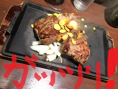 [不倫は文化]人妻も牛肉も美味しく頂いてよろしいかと![食欲&性欲]