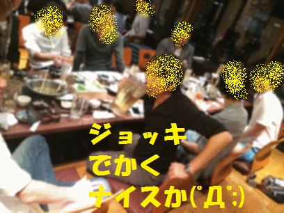 [ナンパ一期一会秘密会議]第31回シークレット男飲み!それは青少年育成条例的にアウトでは!?(汗)[未成年との恋]