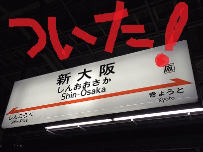 大阪で男子力アップなナンパ一期一会指導☆&遠隔直弟子サポートのお知らせ