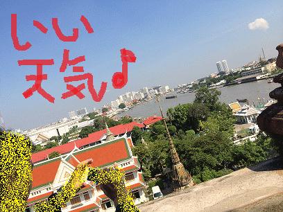 男子力アップなナンパ一期一会タイ・バンコク滞在記!(1日目)