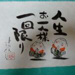 ネットナンパハメ撮り画像体験談ブログ20200603-02