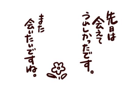 ナンパブログのナンパ画像