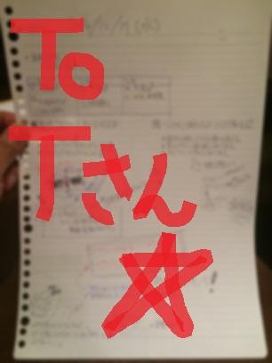 恋愛コンサルタントSai的、ナンパ一期一会な名古屋滞在2014年12月