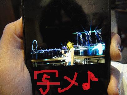 タイバンコク)ナンパ一期一会な一人旅!2015【海外滞在3日目】