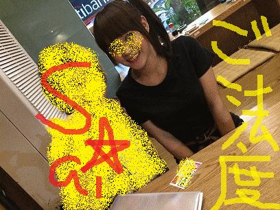 タイバンコク)ナンパ一期一会な一人旅!2015【海外滞在4日目<完結☆>】