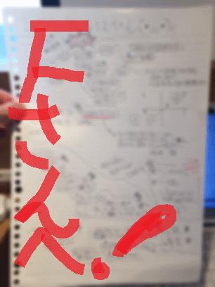 【続】ナンパ一期一会な援護射撃イン名古屋[Sai@人生満喫コンサルタント]