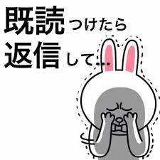 LINEの既読無視恐怖症でお悩みの貴方へSaiからラブレター☆