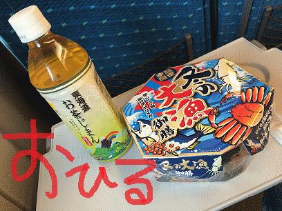 [男子力アップコンサルタントSai活動ログ]大阪に滞在&イロイロしとりました!(σ・ω・)σ