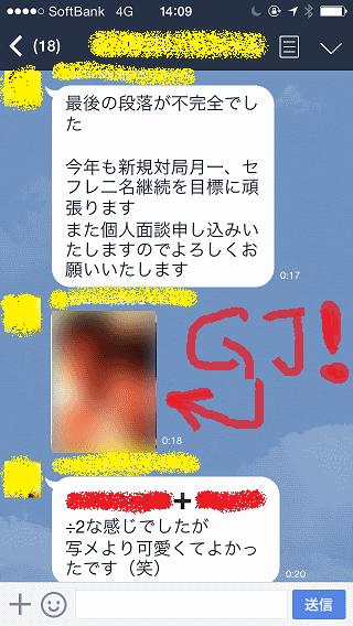 [本物で]恋愛コンサルタントSaiがメディア出演70回突破![恐縮です]