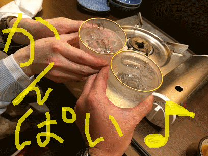 [ナンパ一期一会な援護射撃]召喚獣Saiイン福岡のまっき♪