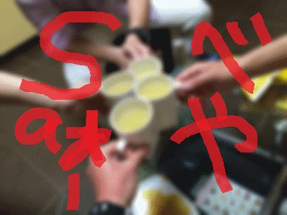 サイパン)ナンパ一期一会な大人の遠足!【海外滞在1~4日目】