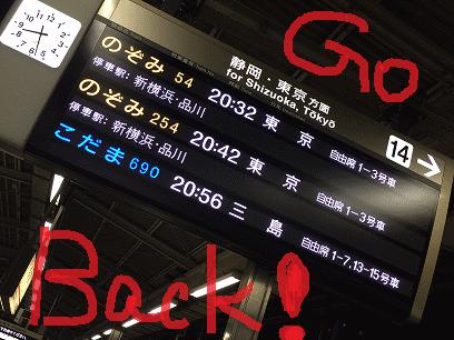 https://mainichi.jp/feature/news/20150121mog00m040008000c.html