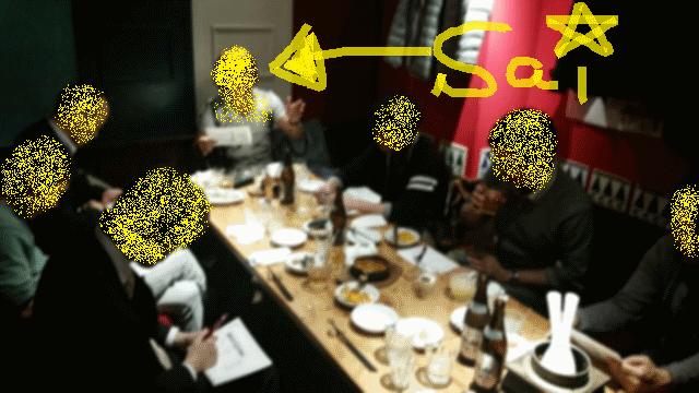 ナンパ一期一会な援護射撃イン名古屋2015年04月[Sai@男子の人生満喫コンサルタント]