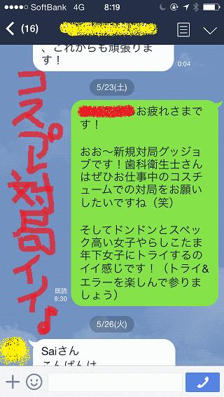 [キスの誘導の仕方]ネットナンパ報告で美女のエロ動画をゲット☆[まずトライ]