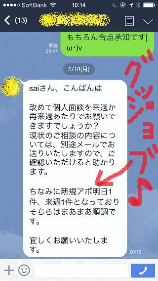 ネットナンパ実践速報☆&あなたは絶望派OR楽しむ派どっち?