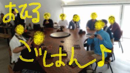 新しいナンパ一期一会な会話能力専門学校、始まりますよ~![予告]