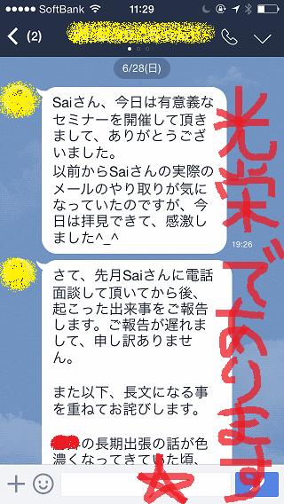 semina-05